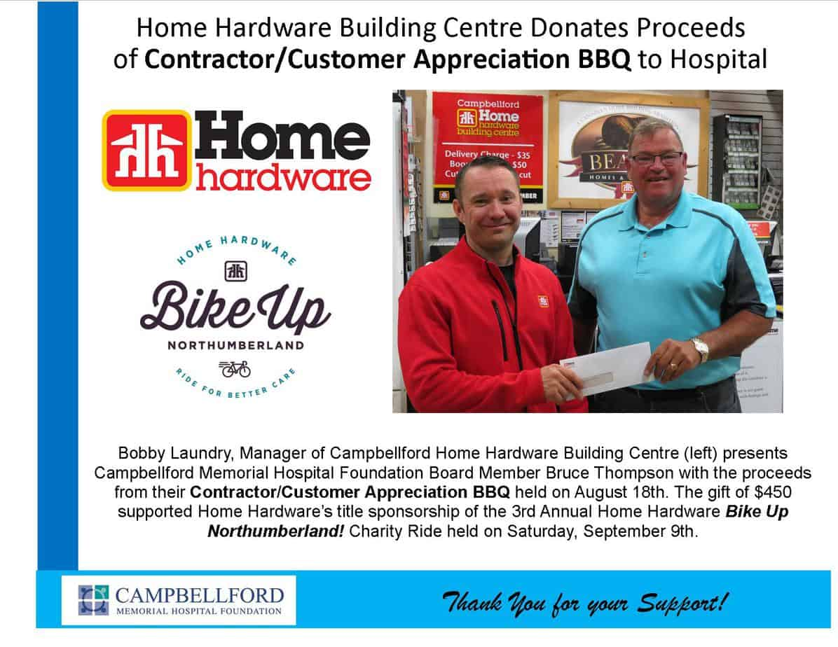 Home Hardware 2017